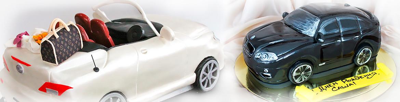 Торты в виде машин