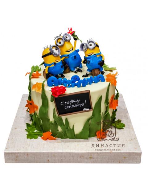 Торт к 1 сентября с миньонами