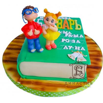 Торт Букварь