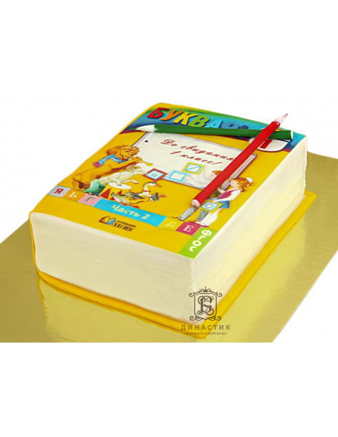 Торт Букварь 2