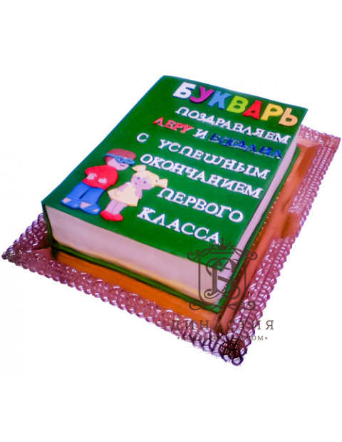 Торт Букварь 3