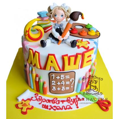 Торт для лучшей ученицы