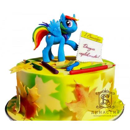 Торт на 1 сентября Пони