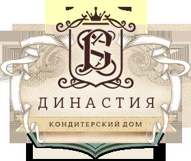 Кондитерский дом «Династия»